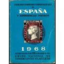 Catálogo unificado y especializado de España y dependencias postales. 1968