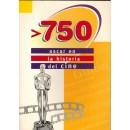 750 oscar en la historia del cine