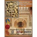 Catálogo de la Exposición filatélica nacional exfilna86. XII Centenario de la Mézquita de Córdoba 785-786