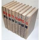 El ingenioso hidalgo Don Quijote de la Mancha. Edición y notas de Francisco Rodríguez Marín. Tomos I al VIII