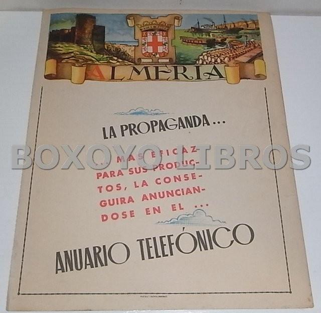 Mapa de la provincia de Almería. Anuario Telefónico de la Compañía Telefónica Nacional de España (CTNE)