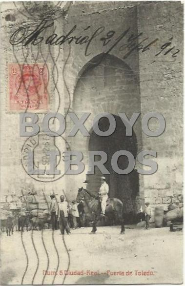 Núm. 6 Ciudad Real. Puerta de Toledo