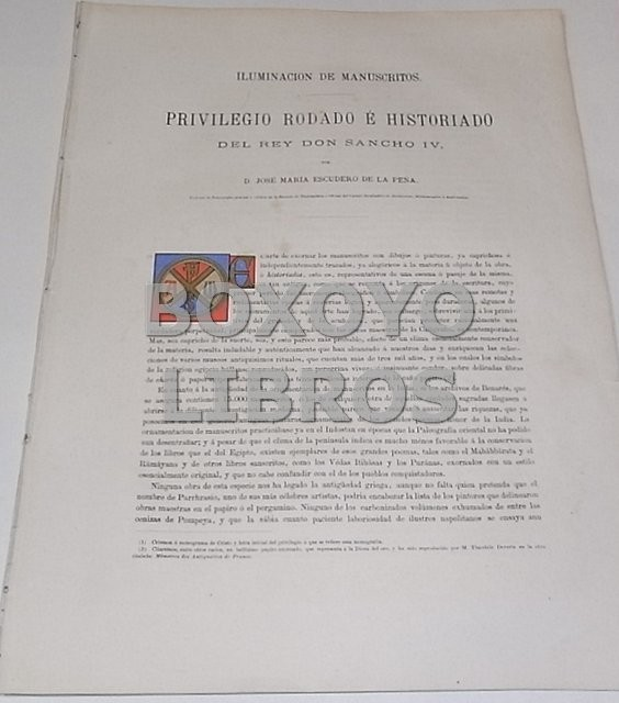 Iluminación de manuscritos. Privilegio rodado é historiado del rey Don Sancho IV