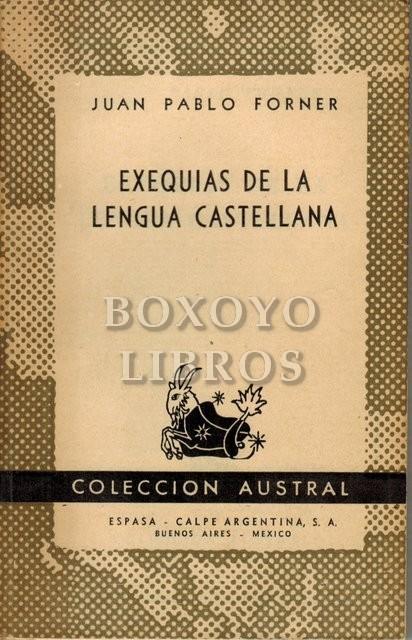 Exequias de la lengua castellana