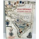 Atlas toponímico extremeño-americano
