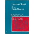 Literatura hebrea en la España medieval