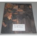 La Andalucía de Demófilo
