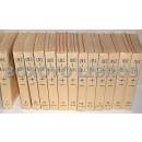 Revista de Afirmación y Negación.  Colección completa (39 números). Edición facsímil. Tomos 1-XIII (39 números)