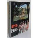 Álbum Tierras Lejanas