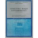Literatura iraquí contemporánea. Prólogo y nota preliminar de Pedro Martínez Montávez